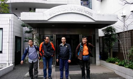 Dimensi 1: Menjajaki Kolaborasi Dengan Kanagawa Institute of Technology