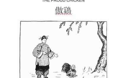 The Proud Chicken – English Podcast – Muhammad Izaaz Nero Pratama