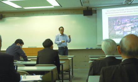 Dimensi 4: Seminar Dadakan di Tokyo Metropolitan University