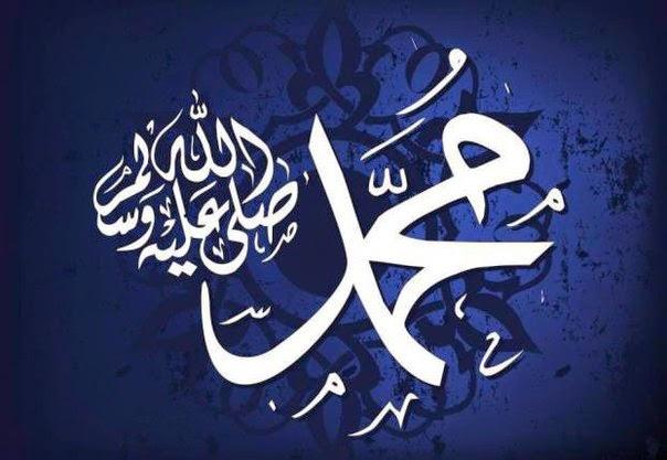 Prophet Muhammad (Shallallahu 'Alaihi Wasallam) – Stories with a Moral – English Podcast – Ananda Najahudin Ahmad
